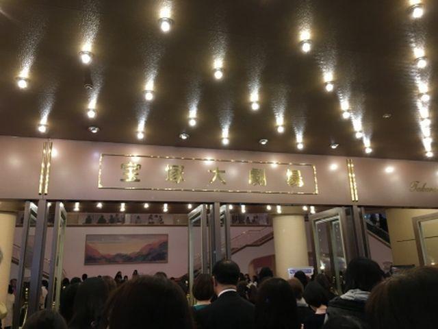 宝塚歌劇団の25箇条は美しさの真理~お釈迦さまが説く美容法と本質は同じ
