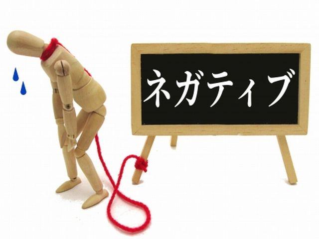 植松努さん「どーせむり」から転じての成功談が感動的