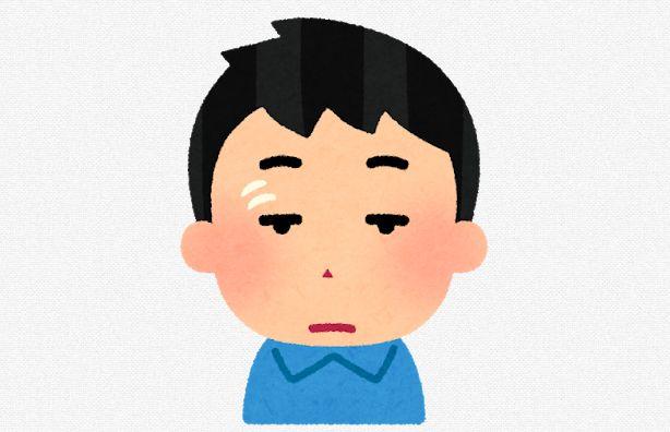 「認知の歪み」があると悩みやトラブルが多くなる~基本的な教養や言語認識・読解力不足が原因