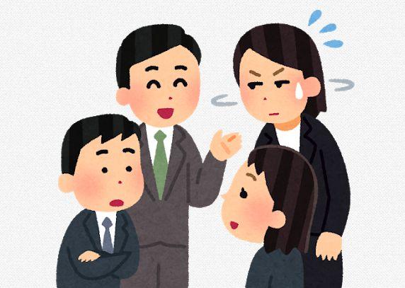 言葉・観念・文字・概念を正しく使うことの大切さ~コミュニケーションを成立させる大事な道具