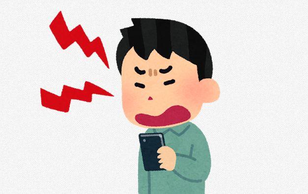 潔癖症が多い日本人
