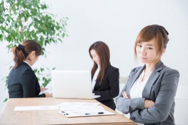 職場の人間関係で疲れたならば転職がおすすめ