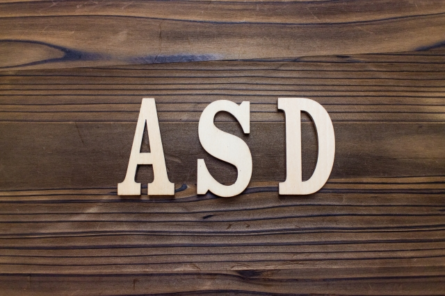 アスペルガー症候群(ASD)による人間関係・コミュニケーショントラブルを改善するには慈悲・ハートを豊かにする