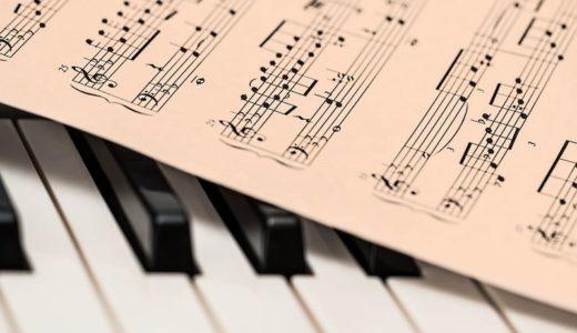 編曲家・アレンジャーはすごいが評価されていない職業~理解され難い編曲の世界