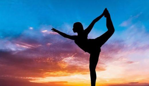 ヨガの好転反応~ヨーガを始めて膝関節・腰が痛くなり体を壊す