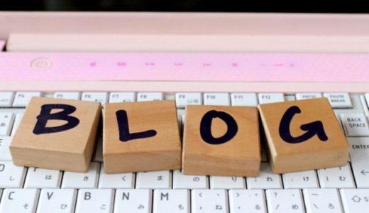スピリチュアルブログ・覚醒系ブログが多い時代