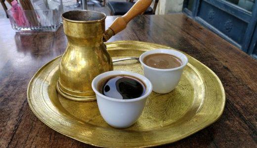 トルココーヒーは粉で入れる~おいしいコーヒーの真実