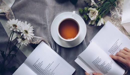 読書は良質な知識を得る時間~継続は力なり