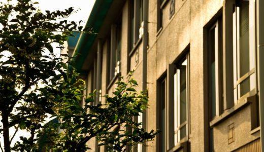 学校の教師の問題の真因と解決策~苦労や悩みの多い現代の先生