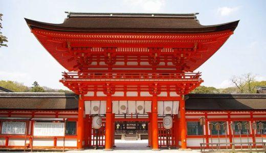 成功する人が通う神社ベストランキング〜観光気分でお気楽に神社参詣もよろし