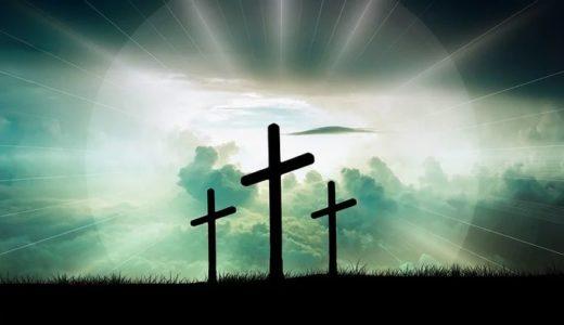 キリスト教神秘主義の修行~暗夜・照明・合一