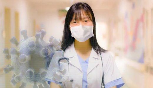 新型コロナウイルス「うつさない」対策も大切