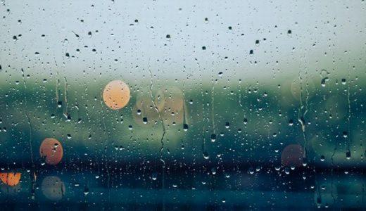 ジムノペディ 第1番/エリック・サティの名曲~雨のイメージと破壊と創造