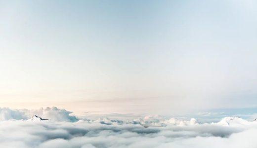 胎内記憶に「空にいた」「空から降りてきた」が多い理由