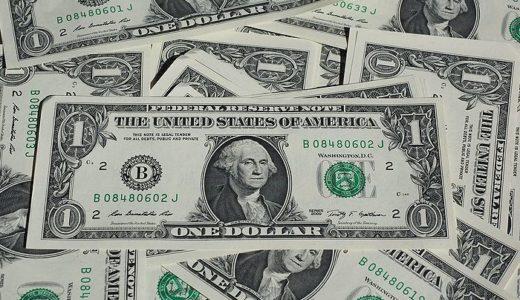 MMT(現代貨幣理論)を学ぶおすすめの本【三橋貴明、中野剛志、ランダルレイ】