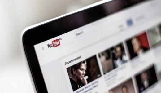 UUUMと吉本興業の資本業務提携でどうなるか?~ネット&テレビのコラボ時代の到来?