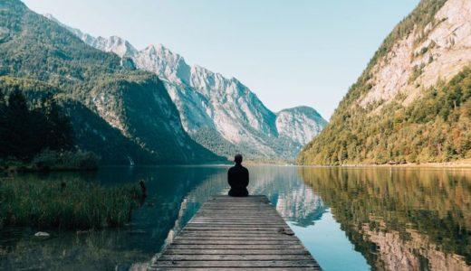 瞑想のコツはリラックス・弛むこと