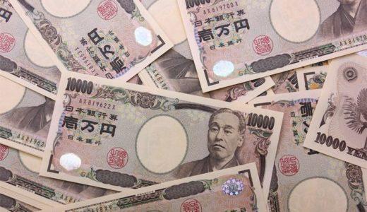 お金は借金から作られる~超簡単MMT(現代貨幣理論)【藤井聡】