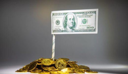 国の財源は税金ではない【MMT】~コロナ危機で財政赤字の嘘が明らかになる