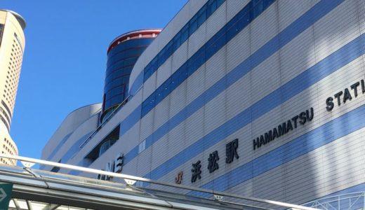 浜松市が暑い!41.1度、国内最高気温と並ぶ