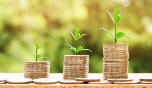 お金を増やす考え方~お金の流れが変わる4つのステップ