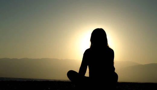 あるがまま系の瞑想はすごい