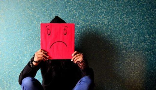 瞑想で悩みが解決しない3つのケース