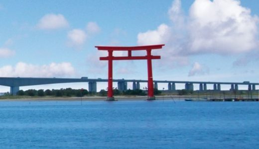 遠江(とおとうみ)・遠淡海(とほつあはうみ)は浜名湖のこと
