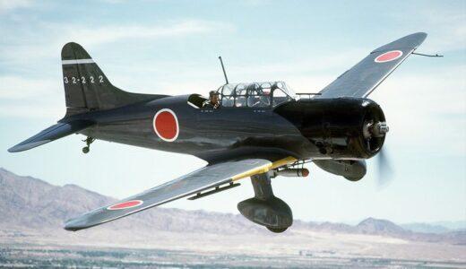 日米戦争の真実【林千勝】~秋丸機関は日本必勝の戦略を立てていた